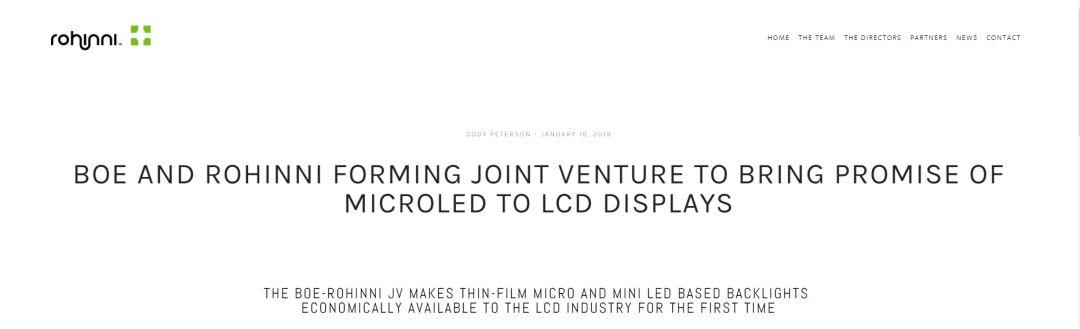 OPE体育京东方携手Rohinni组建微型LED公司