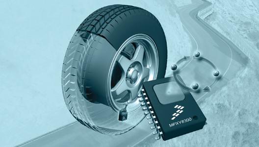 飞思卡尔实时轮胎压力监控系统的应用