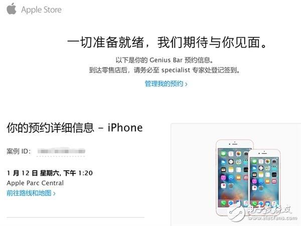 iPhoneX免费换屏攻略