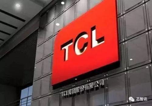 OPE体育TCL集团对高管团队进行了大面积调整