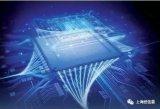 盘点2018年上海电子信息制造业十件大事