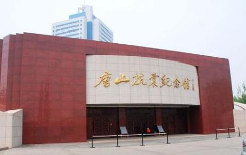 唐山抗震纪念馆融入VR互动体验 以全新面貌对公众免费开放