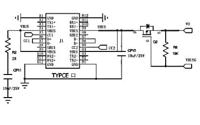 IP5318集成输入输出快充功能移动电源SOC的数据手册免费下载