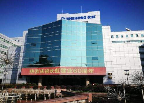 长虹CHiQ空调Q5系列旗舰产品用科技的力量 满足消费者最本真的需求