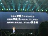 """2019年AI社交产品爆发:""""头腾""""大战再升温,欲先夺金猪,必先利算法"""