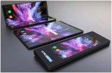 三星将在2月展示一款功能完整的折叠式手机