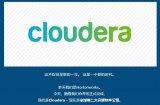 Cloudera与Hortonworks宣布合并成全球第二大开源软件公司