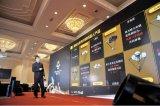 """""""携手开启中国工业机器人新纪元""""描述勃肯特未来的发展步伐"""