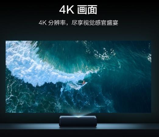 米家激光投影电视4K版上线 可以让一家人都在家享受大屏的观影体验