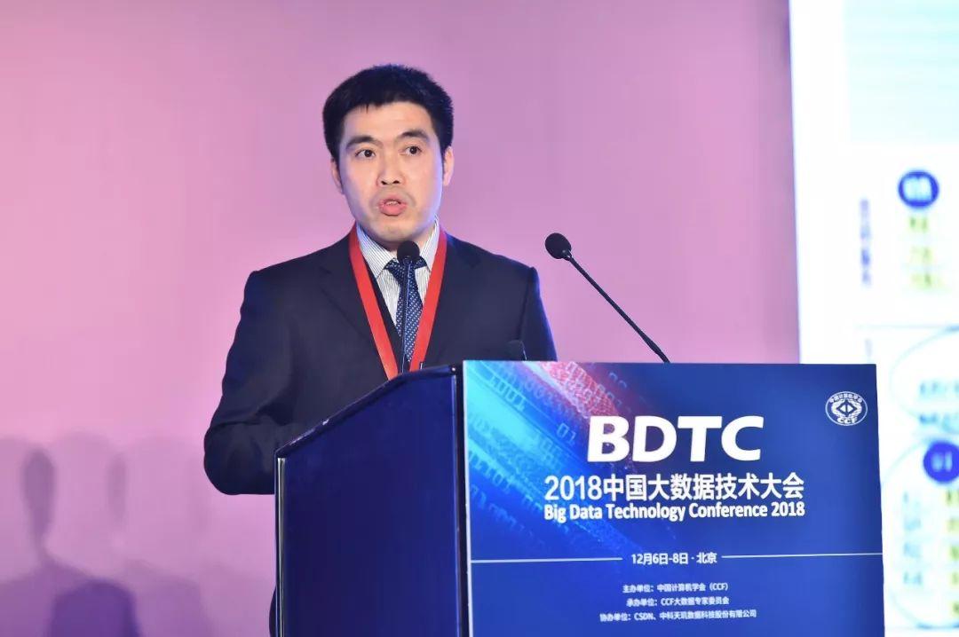 亚博普元王葱权:《数字化时代大数据应用平台架构》的主题演讲