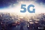 工信部将在大部分城市开通5G商用