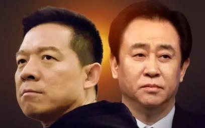 要闻:罗永浩转行 许家印贾跃亭和解 马云淡出阿里...