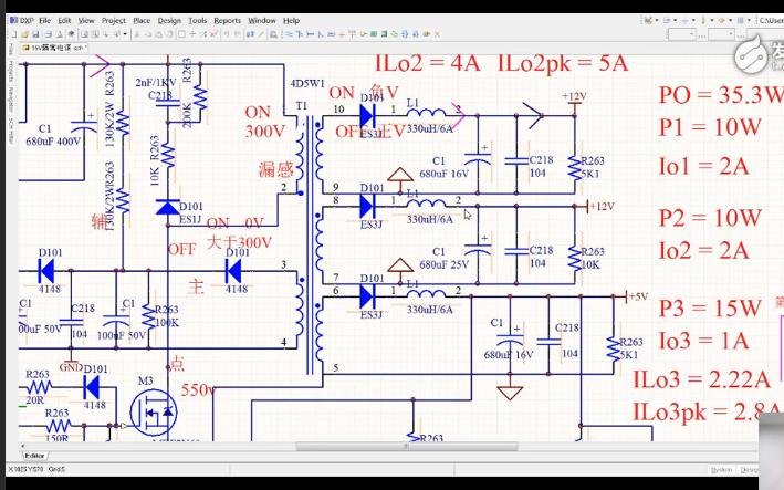 """独有""""三大定律"""",教你轻松进行电路设计与分析"""