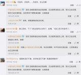 中国联通似乎再次出现大规模网络故障