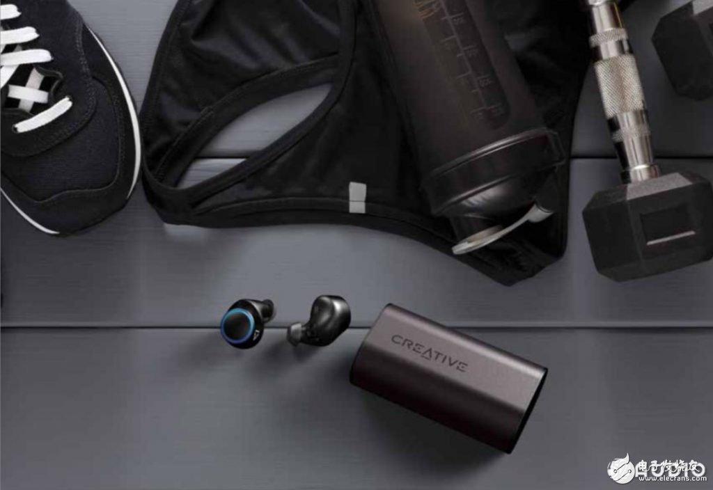 Creative推出全新的TWS运动蓝牙耳机 支持蓝牙5.0连接和IPX5等级的生活防水