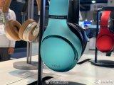 HiVi惠威AW-85头戴式降噪蓝牙耳机获CES创新大奖