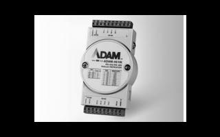 ADAM-4510I和ADAM-4520I及ADAM-4117技术数据资料免费下载