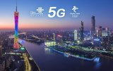 广东联通全球率先实现5G手机终端与网络成功对接