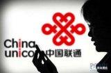 中国联通出现大规模网络故障