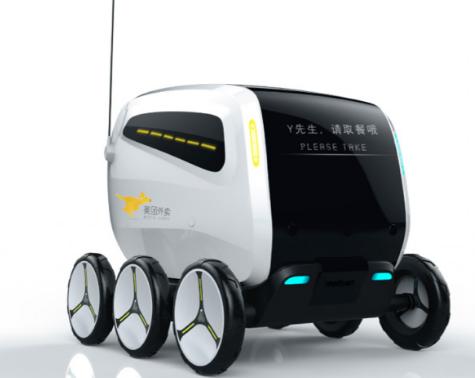 无人配送车辆要实现商业化落地 V2Xlong88.vip龙8国际是关键