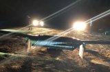 西北工业大学太阳能无人机完成冬季长航时飞行试验