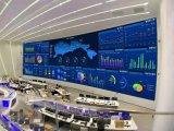 洲明新项目或创LED显示行业新记录