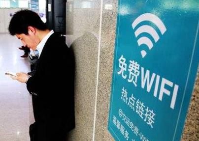 随着5G的到来 公共WiFi势必将会被取代