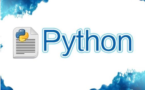 Python转义字符使用总结资料免费下载