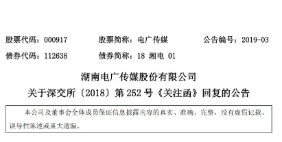 湖南有线集团与华为共同制定了5G网络三年发展规划