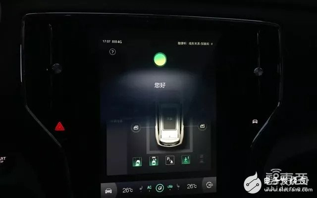 5G自动驾驶中国移动与联通开始了新一轮的联盟战