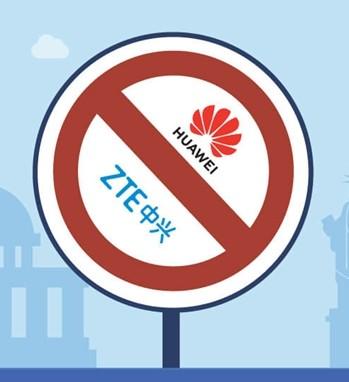 美国将禁止向中国通信企业出售美国芯片和其他零部件