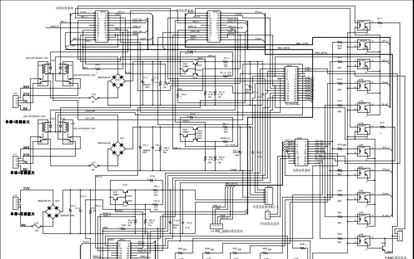 SG3202主电源及接口电路板电路原理图免费下载