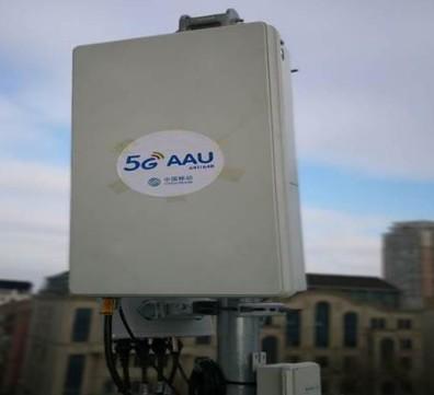 黑龙江移动开通省内首个5G基站将于2020年实现全省的5G全面商用