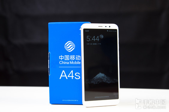 中国移动A4s评测 科技改变生活极简节省时间