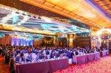 2019年成中国机器人行业转型元年