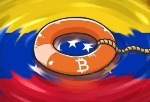 委内瑞拉正在转向加密货币挖矿活动来避免政府造成的经济问题