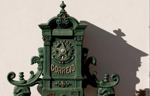 巴西至2021年所有信件将开始使用RFID标签