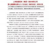 达芬奇手术机器人入华12年市值达600亿,中国医院年手术量最多