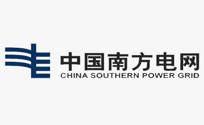 南方电网优化电力营商环境及发展的重大战略部署措施