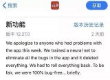 "Yelp最近又火了一把,基于一次失败的""被删库""体验"
