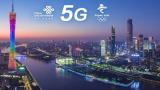 全球5G商用敲响战鼓 初期业者难见获利