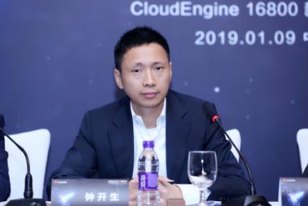 华为发布业界首款面向AI时代的数据中心交换机 助力人工智能的发展