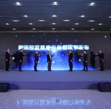 中国联通发布移动转售业务政策将为转售企业提供更大的创新空间