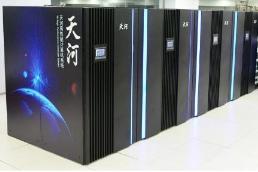 我国E级超级计算机天河三号逐步开放服务