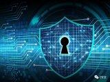 探讨2019年的网络安全重要趋势
