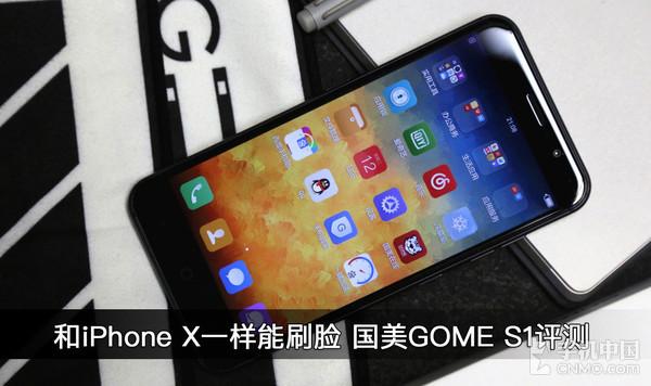 国美GOMES1评测 手机的外形与持握感都有着不错的用户体验