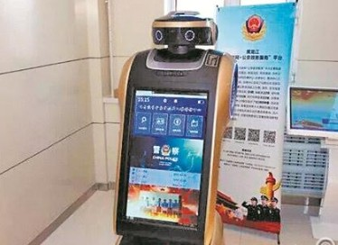 """利用智能语音机器人构建出入境""""智慧大厅"""""""