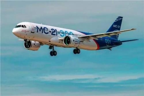 俄国开发出MC-21客机与波音MAX 7和空客A220-300飞机相差无几