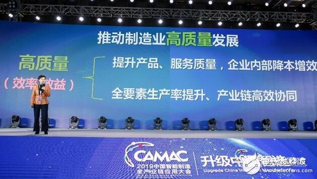 中国联通携手格力电器打造了广东智能制造全产业链合作创新平台