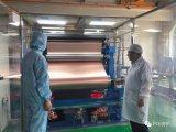 中天科技拟对江东电子材料增资2亿元,用于设备采购...